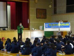 薬物乱用防止教室in福山市立山手小学校(1/20)