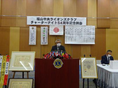 CN54周年記念例会(10/5)